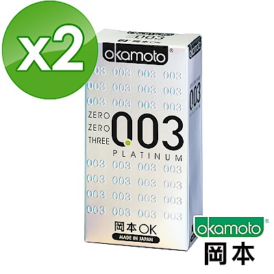 Okamoto岡本-003-PLATINUM 極薄保險套(6入裝)x2盒