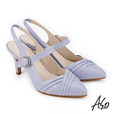 A.S.O 雅緻魅力  全真皮鑲崁鑽高跟包鞋 淺紫
