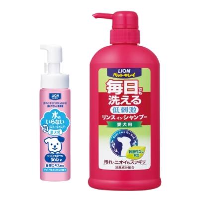 LION 獅王 - 每日洗-犬用清潔潤絲二合一 550ML/瓶+愛犬乾洗用洗毛劑200ML/瓶