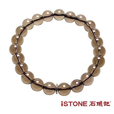 石頭記 茶水晶手鍊-品牌經典-8mm