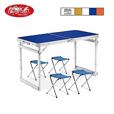 [時時樂限定]《闔樂泰》好收納萬用箱型桌/摺疊桌-一桌四椅組 (4色)