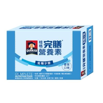 桂格完膳營養素香草口味低糖少甜250ml×24入