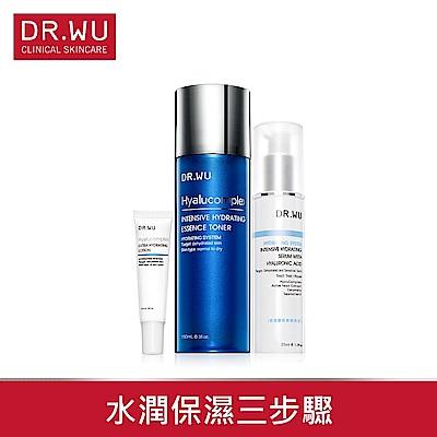 DR.WU玻尿酸化妝水150ML+精華液35ML+精華乳15ML-裸瓶