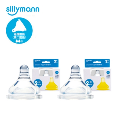 韓國sillymann 100%鉑金矽膠奶嘴-二階段(2入裝)-2組