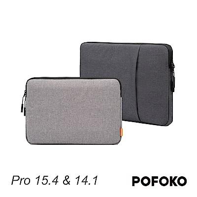 POFOKO A210 14.1 & Pro 15.4 電腦包、內袋