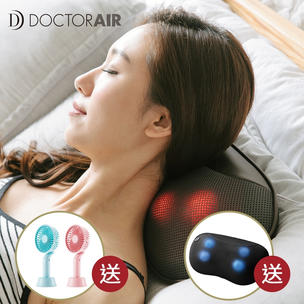 DOCTOR AIR MP-001 3D按摩頭枕