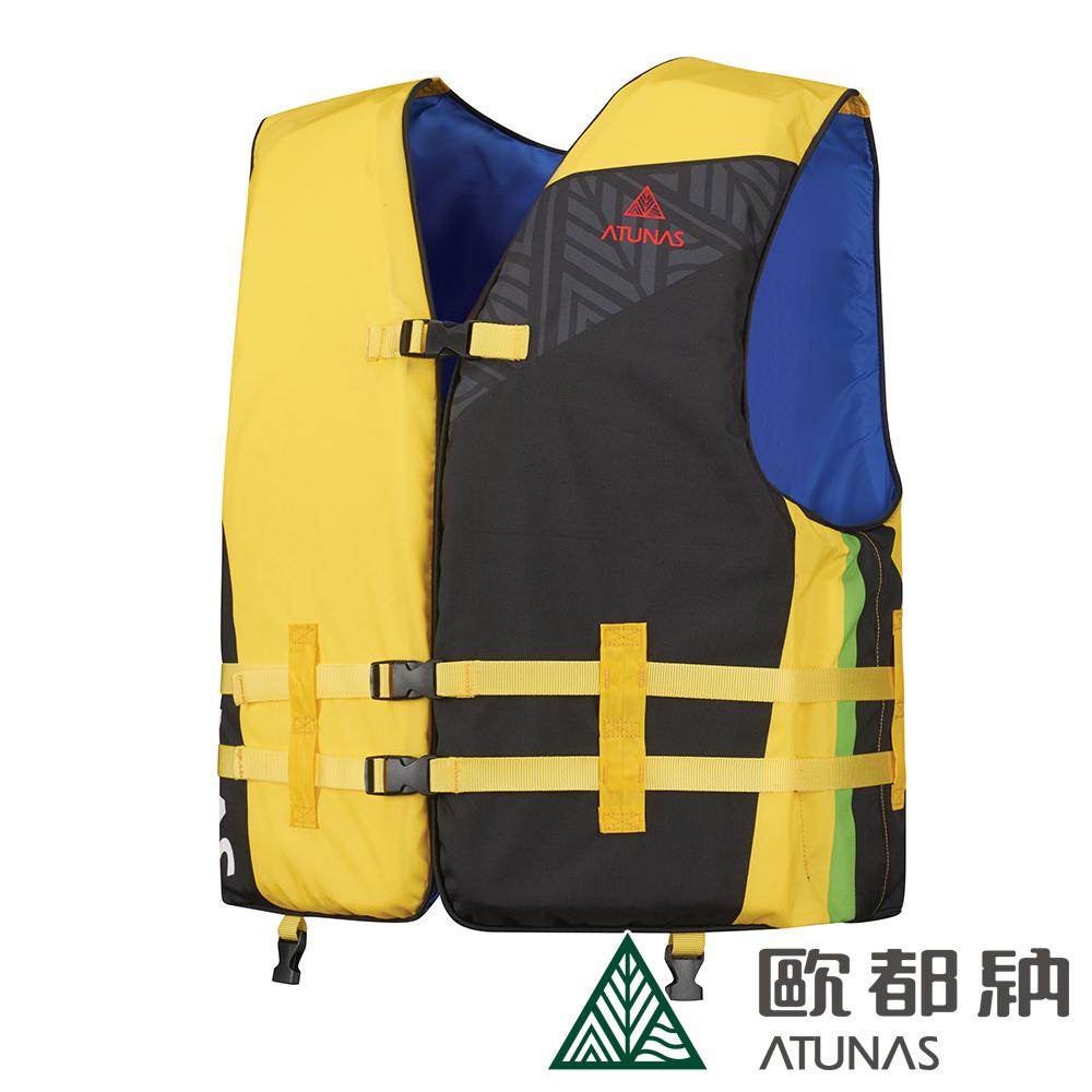 【ATUNAS 歐都納】強力浮水衣/救生衣/水上活動安全配件A-FS1901黃黑