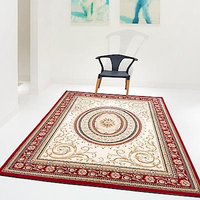 范登伯格 - 卡拉 進口地毯 - 雀屏 (米 - 200x290cm)