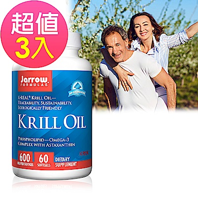 Jarrow賈羅公式 超級磷蝦油600mg軟膠囊x3瓶(60粒/瓶)