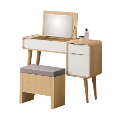 文創集 羅斯特現代3尺掀鏡式鏡台/化妝台組合(含化妝椅)-91x42x76cm免組