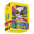 哆啦A夢-大雄與白金迷宮DVD