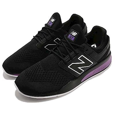 New Balance 慢跑鞋 MS247TOD 男鞋