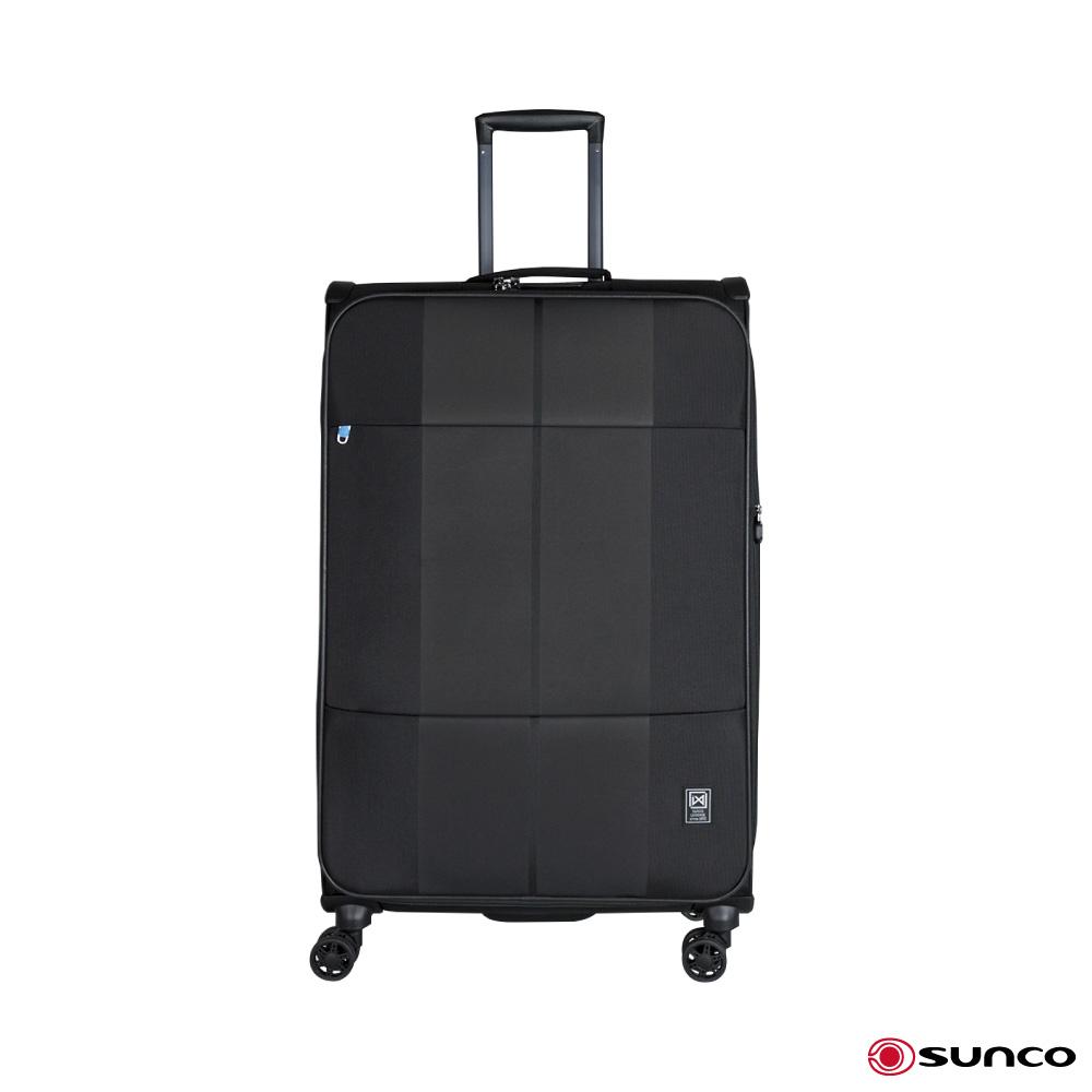 日本SUNCO finoxy zero 28吋 擴充拉鍊軟箱