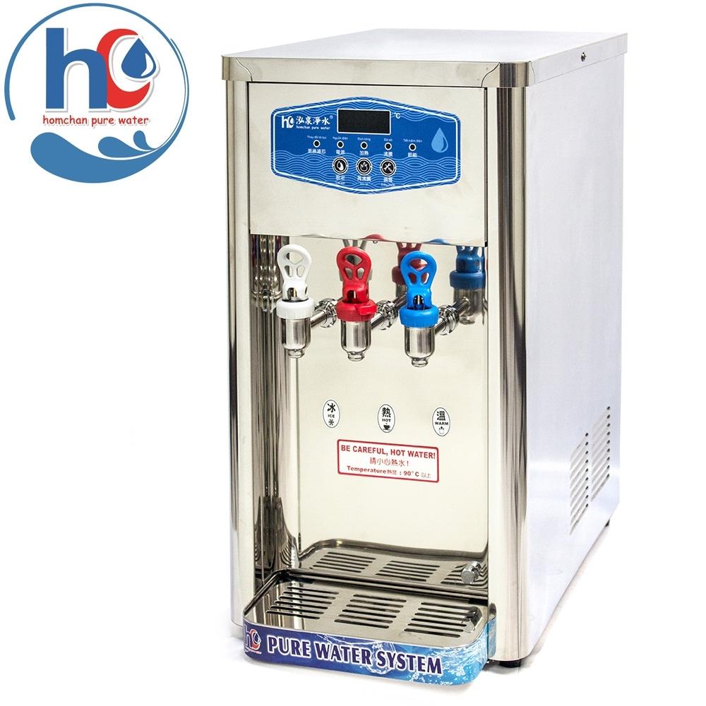 hc 泓泉淨水 - 冰溫熱桌上型飲水機 AF-3E-01