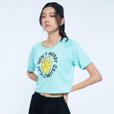 UDOU 她的時尚!叛逆吸菸圖短版T恤(綠)