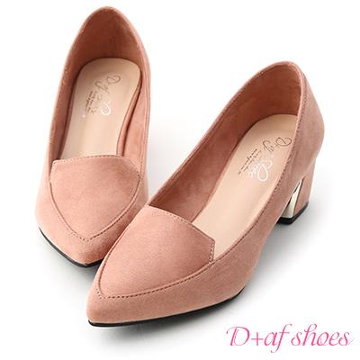 D+AF 都會典雅.素面絨料尖頭鍍金跟鞋*粉
