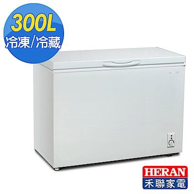 [無卡分期-12期]HERAN禾聯 300L冷凍櫃(附玻璃拉門)HFZ-3062