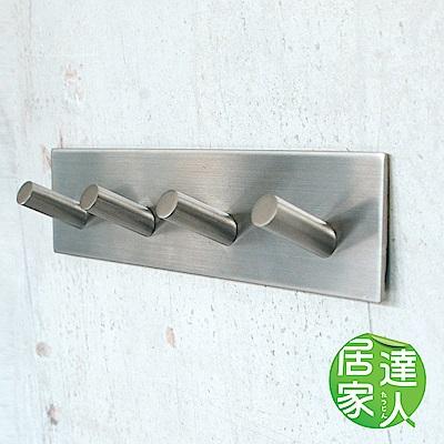 居家達人強力耐重不鏽鋼掛勾 - 斜角四勾