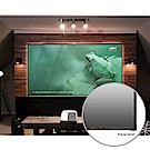 Elite Screens 億立銀幕120吋16:9超短焦專用抗光幕1.1cm邊框 AR120H3