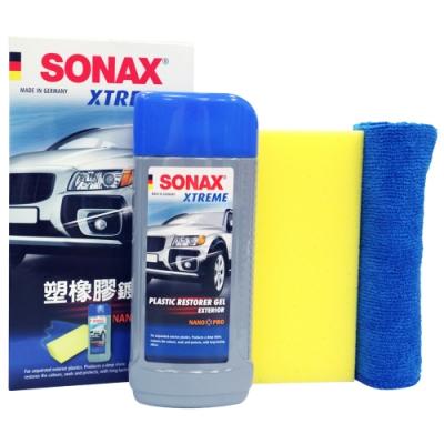 SONAX 塑橡膠鍍膜組(盒)-急速配