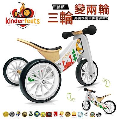 Kinderfeets 美國木製平衡滑步教具車_Makii設計師款(歡樂頌)