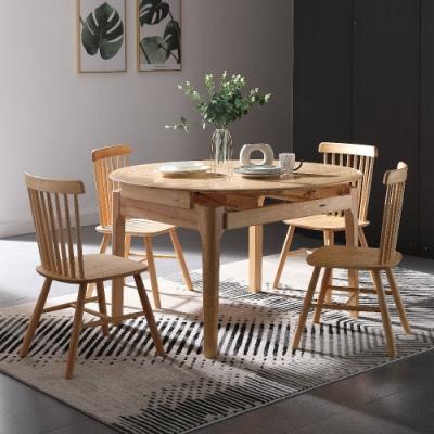 MUNA 曼特寧本色實木拉合餐桌(不含椅) 133X133X78cm