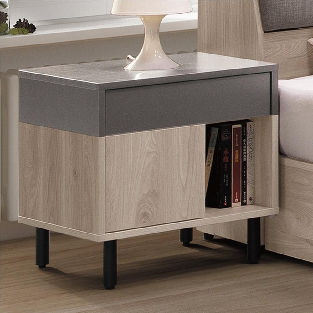 文創集 墨邦    現代1.6尺單門單抽床頭櫃/收納櫃-48x40x50cm免組