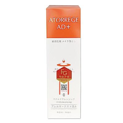 ATORREGE AD+ 深層卸淨凝膠 125g/瓶