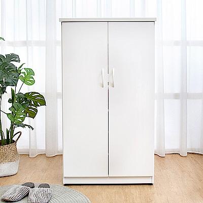 Boden-防潮防蛀 防水塑鋼2.2尺上掀收納二門鞋櫃(白色)
