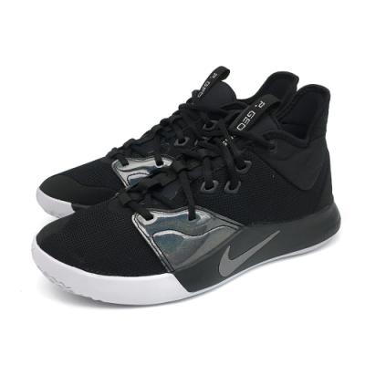 Nike PG 3 EP 男籃球鞋-AO2608003