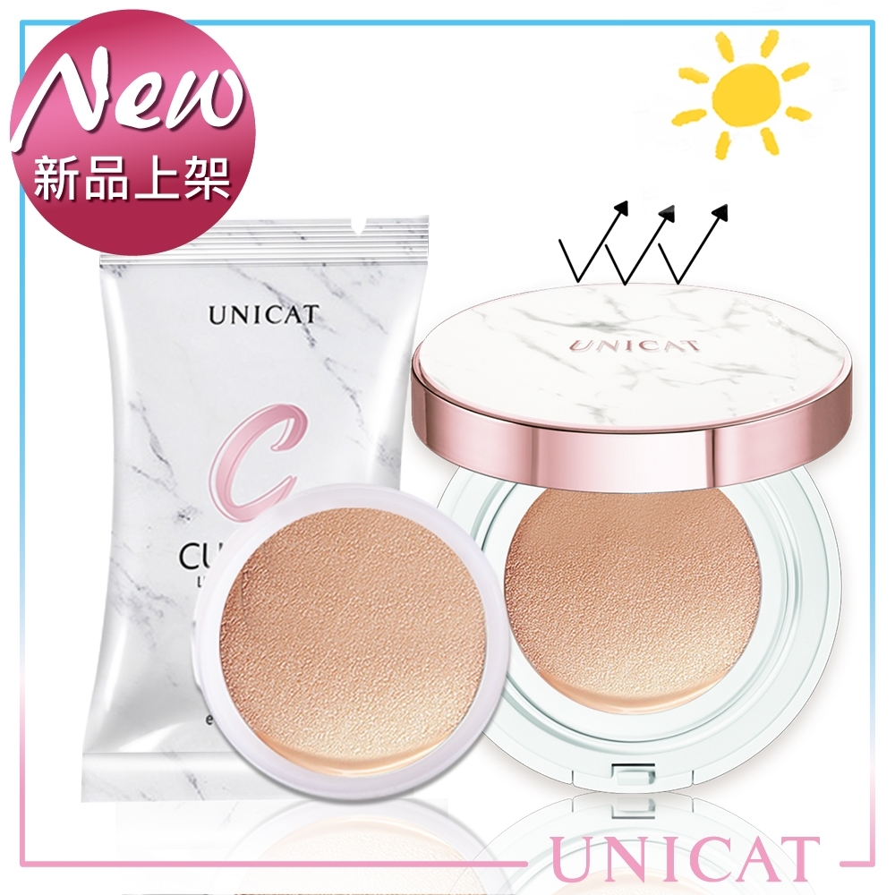 UNICAT變臉貓 高防曬 不脫妝 光彩保濕防曬氣墊粉餅X2