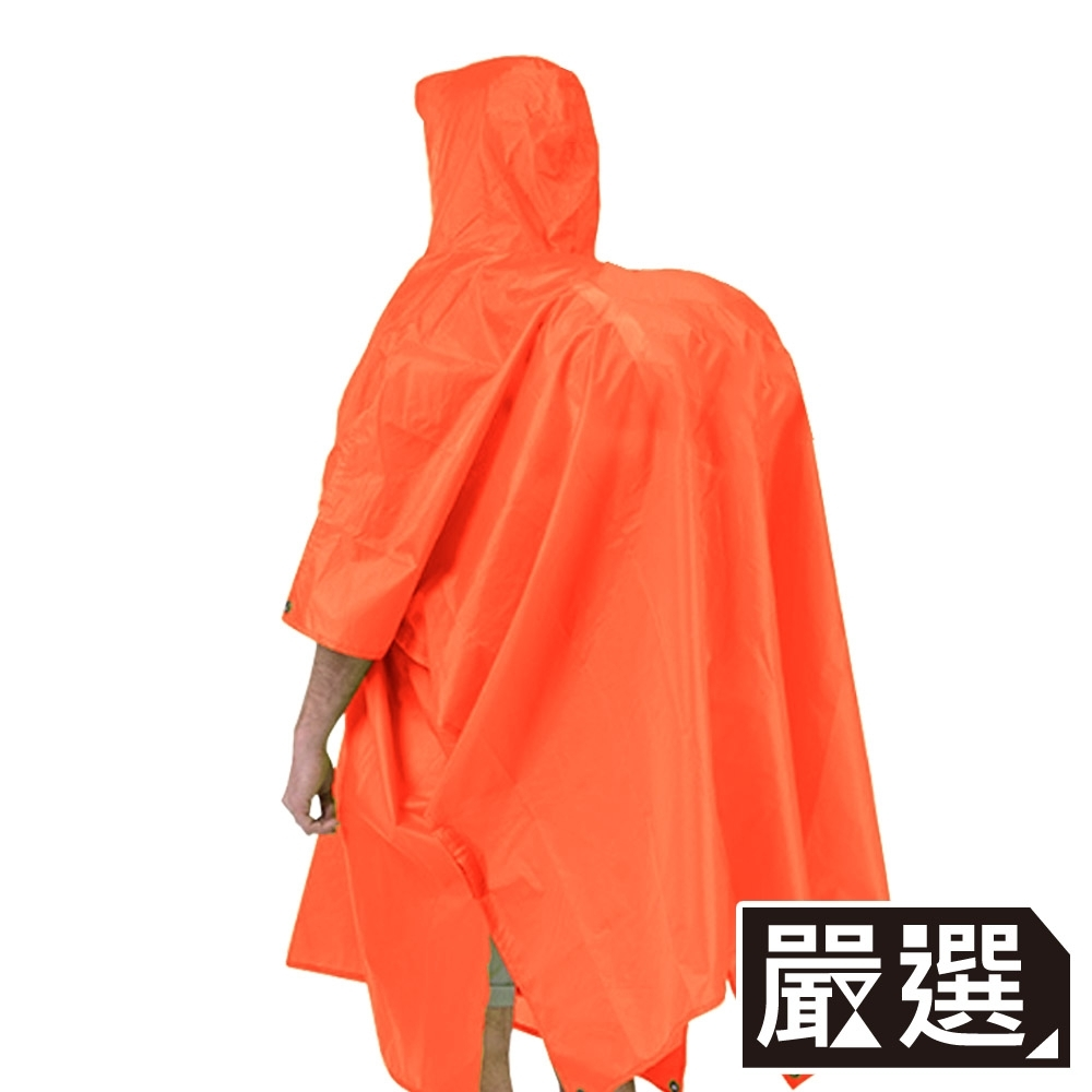 嚴選 多功能三用戶外休閒雨衣/登山/地墊/露營/天幕 橘