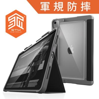 STM Rugged Plus for iPad Air 10.9吋 (第四代) 強固軍規防摔平板保護殼 - 黑