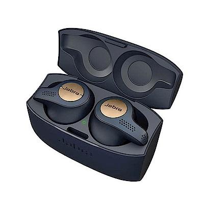 Jabra Elite Active 65t 真無線運動藍牙耳機