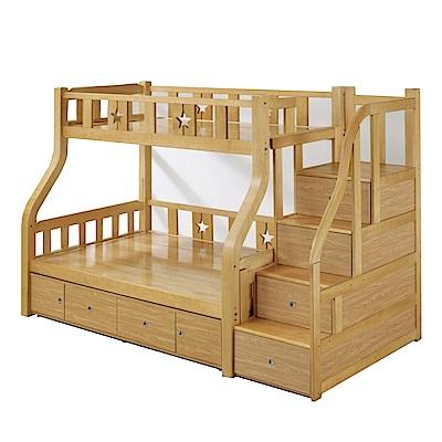綠活居 麥戈3.5尺實木單人雙層床台(含收納櫃+抽屜階梯櫃)130x259x180cm免組