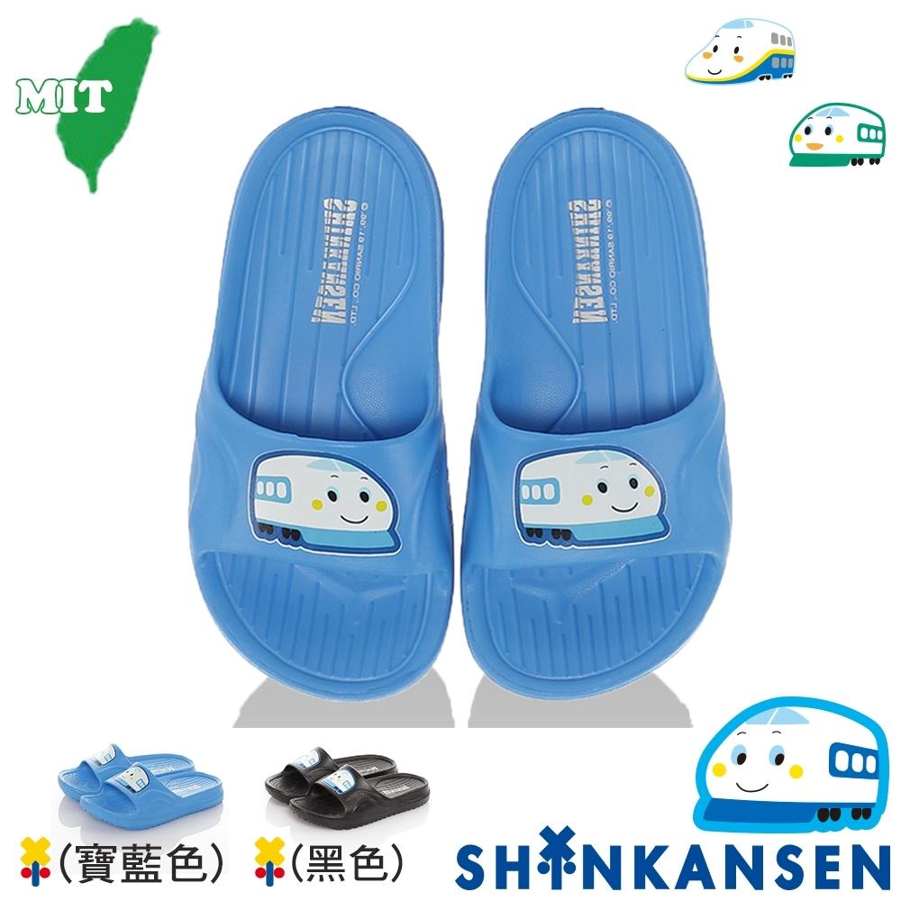SANRIO三麗鷗新幹線 童鞋 輕量減壓吸震室內外拖鞋-寶藍.黑