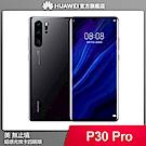 官旗-HUAWEI P30 Pro (8G+256G) 6.47吋徠卡四鏡頭智慧手機