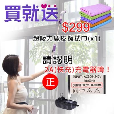 【OMyCar】最新版 龍捲風強力電動清潔刷(加贈-超吸力鹿皮擦拭巾顏色隨機)