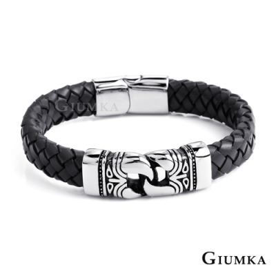 GIUMKA刻字皮革手環圖騰白鋼男款單個