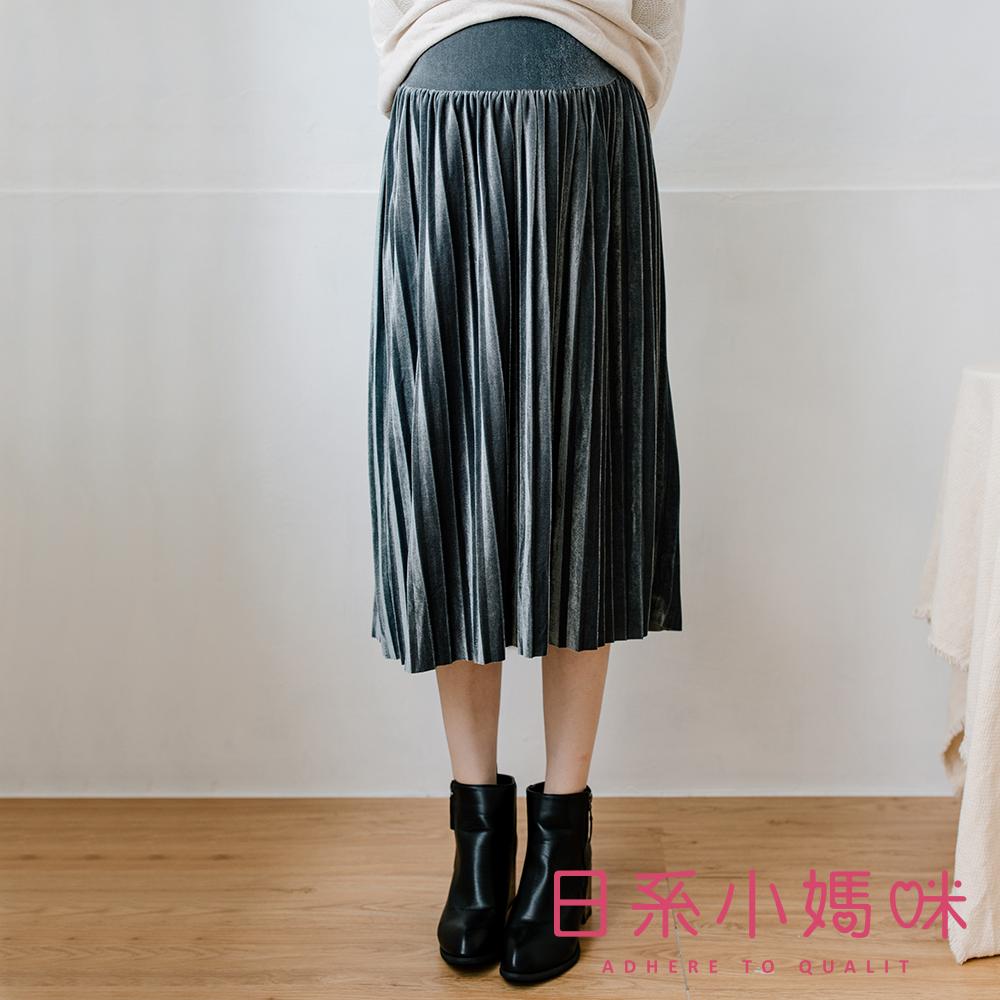 日系小媽咪孕婦裝-孕婦褲~質感絲光絨百褶裙 M-L (共二色)