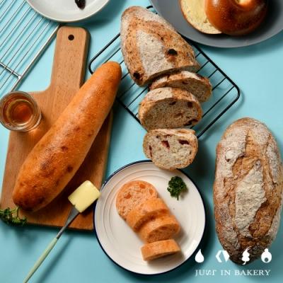 Just in bakery 創意麵包三件組(亞麻子蔓越莓1+紅蘿蔔麵包2)