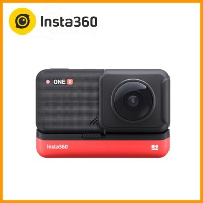 Insta360 ONE R 全景鏡頭套組 (公司貨)