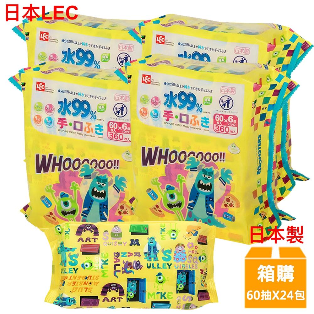日本LEC 迪士尼怪獸電力公司-口手專用純水99%濕紙巾-60抽x24包入/箱