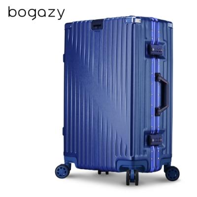 Bogazy 翱翔星際 20吋鋁框拉絲紋行李箱(寶石藍)