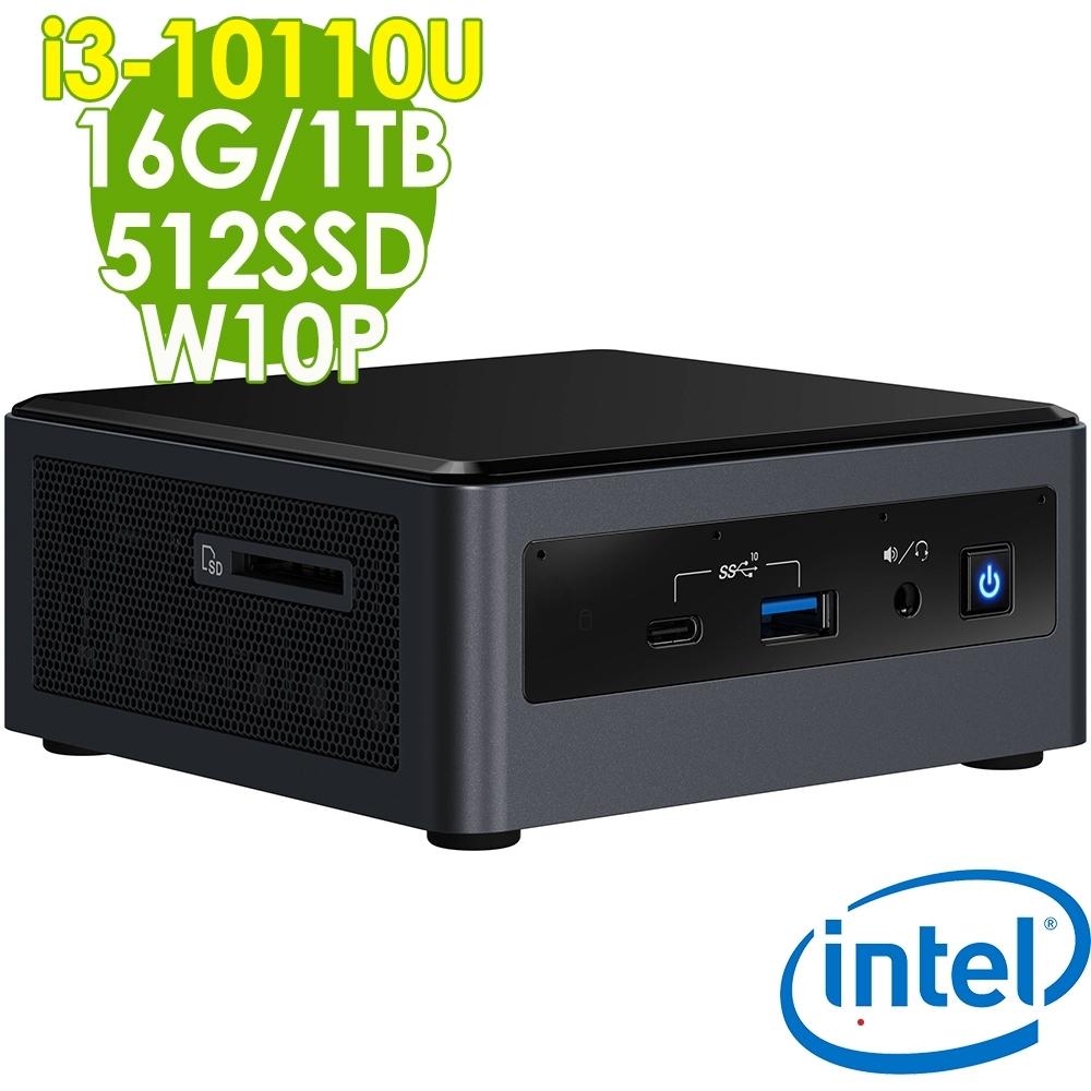 Intel 雙碟迷你電腦 NUC i3-10110U/16G/512SSD+1TB/W10