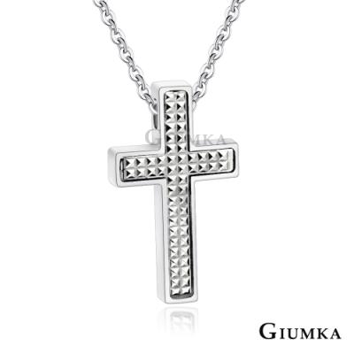 GIUMKA十字架白鋼項鍊 愛情忠貞男女短鍊 情侶銀色款 單個價格