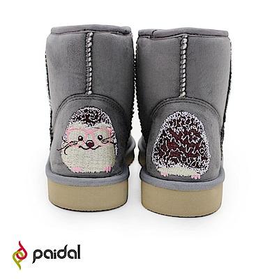 Paidal童話學士刺蝟內鋪毛短筒雪靴-灰