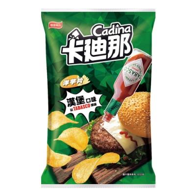 卡迪那洋芋片 漢堡口味(95g)