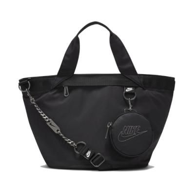 Nike 拖特包 Futura Luxe Tote Bag NSW 運動休閒 手提 肩背 小零錢包 黑 灰 CW9303010