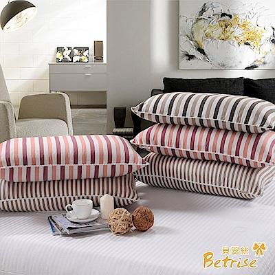 Betrise 睡眠品質-超Q彈力抗菌水洗綿水洗枕一入
